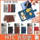HTC U20 5G Desire21 20 pro 19s 19+ 12s U19e U12+ life 曼陀羅二代 透明軟殼 手機殼 保護殼