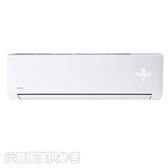 (含標準安裝)禾聯變頻冷暖分離式冷氣23坪HI-C140CH/HO-C140H