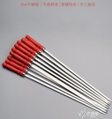 不銹鋼扁簽長45cm塑料柄燒烤簽大號燒烤針烤串燒烤叉燒烤工具YYS 【快速出貨】