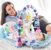 嬰兒健身架 腳踏鋼琴新生兒玩具女孩男孩寶寶JD 寶貝計畫