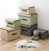 收納箱布藝收納盒整理箱衣服收納盒子可摺疊儲物盒家用無紡布有蓋 海角七號