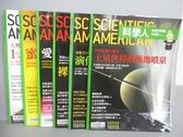【書寶二手書T1/雜誌期刊_QBR】科學人_83~88期間_共6本合售_土星世界的極地噴泉