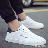 夏天男潮流男士百搭透氣小白鞋子內增高單鞋休閒運動板鞋韓版 aj12057『黑色妹妹』