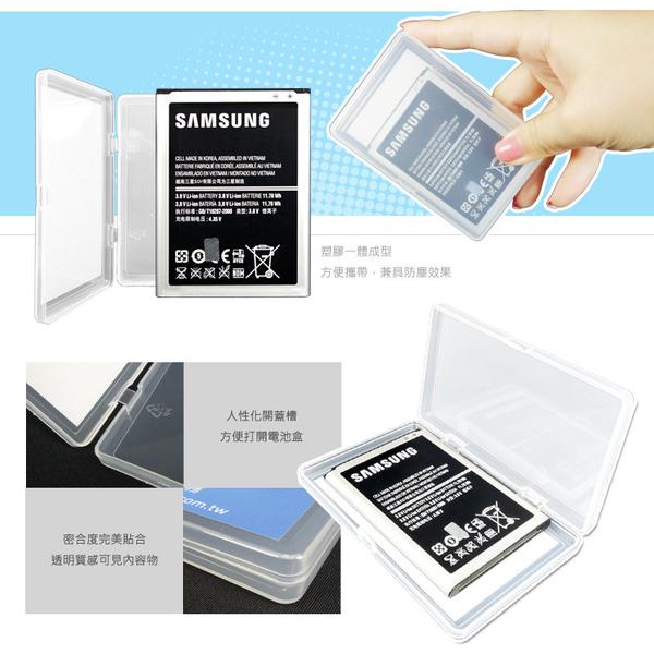 ▼ GL 通用型電池保護盒/收納盒/HTC Desire EYE/816 A5/816G/820/820S/826/526/620/626/626G/728/830
