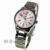 SIGMA 數字時尚鋼帶腕錶男款-白