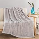寢居小毛毯 辦公室午睡單人午休被子法蘭絨珊瑚絨毯子鋪床蓋腿冬季床單【快速出貨八折搶購】