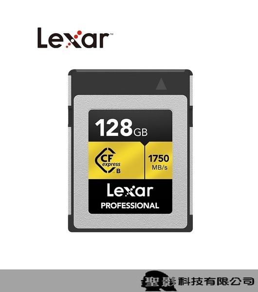【雷克沙】Lexar CFexpress 128GB Professional Type B 1750MB/s 記憶卡 【公司貨】128G LCFX10-128CRB