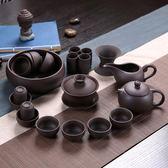 聖誕交換禮物-茶具陶瓷功夫茶具套裝茶杯茶壺整套茶具茶道家用簡約