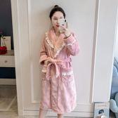 冬季浴袍女加厚加長水貂絨睡衣韓版秋冬季甜美加絨法蘭絨保暖睡袍