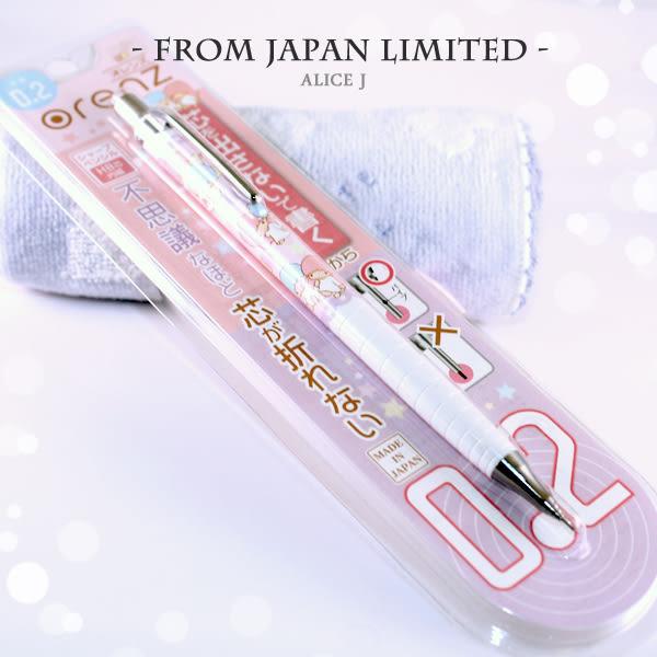 日本限定 kiki&lala 寫不斷自動鉛筆