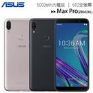 ASUS ZenFone Max Pro ZB602KL(6G/64G) 手機(內贈透明保殼)
