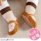冬季加絨表情寶寶學步襪 毛圈襪 地板襪
