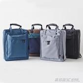 旅行雙肩包短途手提行李包出差背包男女旅遊收納包戶外包情侶書包ATF  享購