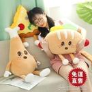 抱枕 仿真漢堡包薯條毛絨玩具吃貨零食抱枕玩偶公仔創意生日禮物女【快速出貨】