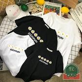 韓版夏款全家裝一家三口純棉T恤親子裝母子女【聚可爱】
