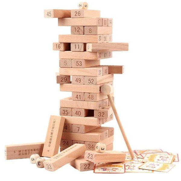 大號兒童益智力數字疊疊高抽積木 成人層層疊游戲疊疊樂 桌游玩具 交換禮物