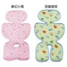 韓國 GIO ICE SEAT 超透氣涼爽座墊-A型(褲型)/B型 (裙型)(夢幻小馬/恐龍寶貝)[衛立兒生活館]