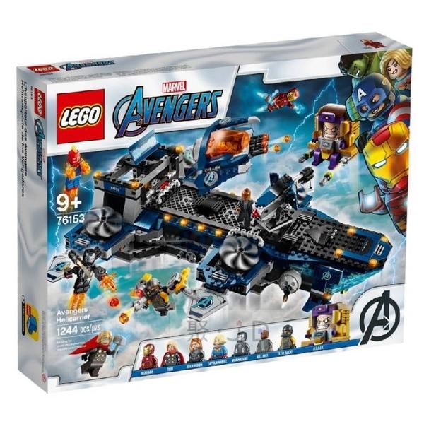 76153【LEGO樂高積木】Super Heroes 系列 - 復仇者空中航母