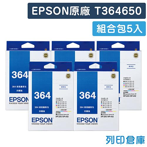 EPSON 5黑15彩超值量販包 T364650x5 / NO.364 原廠墨水匣 /適用 Expression Home XP-245/XP-442