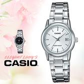 CASIO手錶專賣店 卡西歐  LTP-V002D-7A 女錶 指針表 不銹鋼錶帶 礦物防刮玻璃 日期顯示
