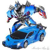 玩具 兒童電動玩具感應變形遙控汽車金剛機器人充電動遙控車男孩玩具車  igo限時下殺