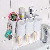 快速出貨-芽刷置物架衛生間芽刷架一家三口芽刷架漱口杯架芽刷置物盒洗漱杯