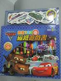【書寶二手書T7/少年童書_ZDW】Cars 2 數數123磁鐵遊戲書_根華編輯部