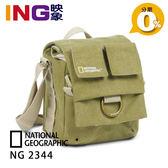 【24期0利率】National Geographic 國家地理 NG 2344 小型相機背包 相機包 正成公司貨 側背 攝影包