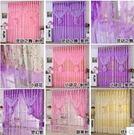 現代簡約韓式蕾絲粉色公主風窗簾成品定制遮...