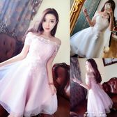 宴會晚禮服新款春韓版小禮服短款學生聚會派對伴娘服洋裝女『夢娜麗莎精品館』