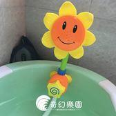 寶寶洗澡花灑兒童洗澡玩具噴水花灑向日葵戲水玩具男女孩按壓出水-奇幻樂園