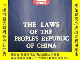 二手書博民逛書店The罕見laws of the People s Republ