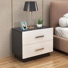 床頭櫃 現代簡約儲物柜子臥室收納柜簡易家用小型北歐風床邊柜TW【快速出貨八折搶購】