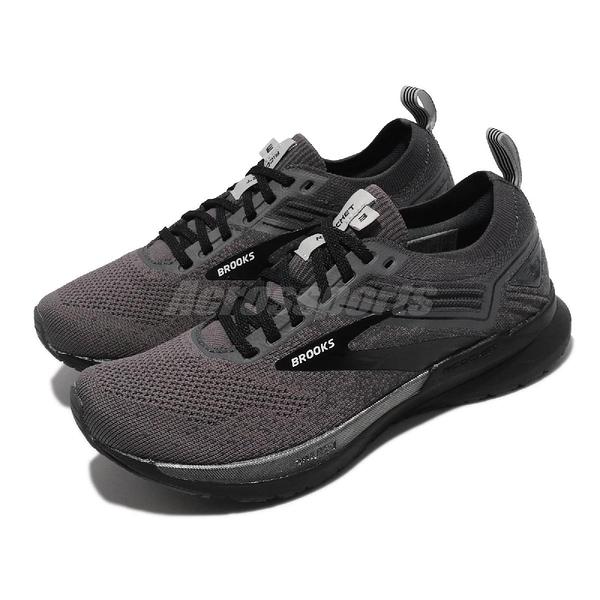 Brooks 慢跑鞋 Ricochet 3 彈飛系列 女鞋 高回彈 黑 灰 路跑 運動鞋【ACS】 1203481B009