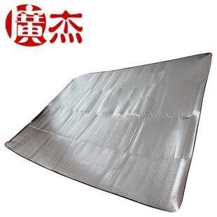 鋁膜防潮墊