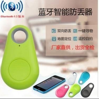 TW藍牙防丟器 智能雙向防丟報警器 手機鑰匙尋找定位貼片兒童追蹤器