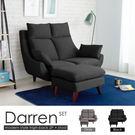 預購1月中上旬-雙人沙發+凳組 Darr...