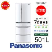 Panasonic 國際牌 NR-F504VT 六門 鋼板系列冰箱 晶鑽白/香檳金 501L 日本製 公司貨