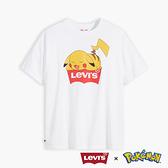 Levis X Pokemon 寶可夢限量聯名 / 男女同款 短袖TEE恤 慵懶皮卡丘Logo / 寬鬆休閒版型 / 精靈球旗標