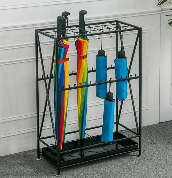 幸福居*辦公雨傘架公司雨傘收納架簡約折疊放傘架子落地式酒店大堂雨傘桶