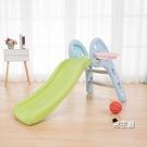 折疊滑滑梯兒童室內小型家用塑料寶寶生日周...