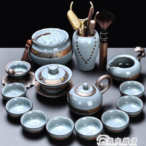 茶具套裝家用客廳茶杯陶瓷高檔茶壺辦公室輕奢中式小功夫泡茶神器 ATF青木鋪子