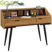 【綠家居】高爾 時尚4尺多功能書桌/電腦桌