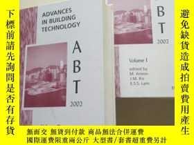 二手書博民逛書店ADVANCES罕見IN BUILDING TECHNOLOGY ABT2002(VolumeⅠⅡ)Y7951