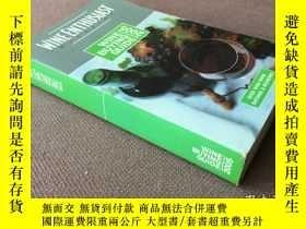 二手書博民逛書店Wine罕見Buying Guide 2005 (英語)Y278