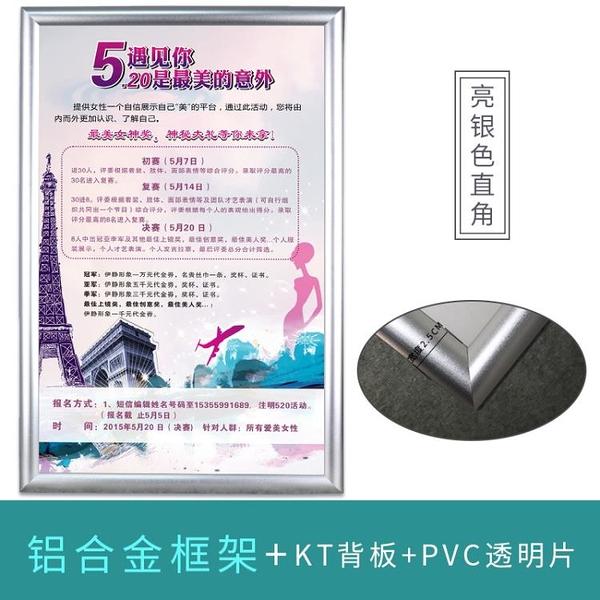 開啟式鋁合金海報框大相框畫框定制做電梯廣告框營業執照框架掛墻