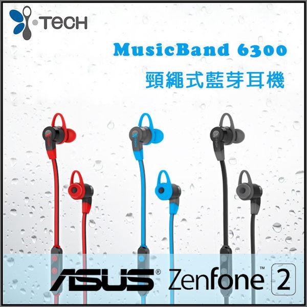 ▼i-Tech MusicBand 6300 頸繩式藍牙耳機/IPX4  防水/先創/ASUS/ZenFone 2/ZE500ML/ZE550ML/Laser ZE500KL/ZE550KL/ZE60