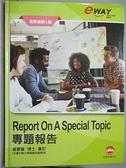 【書寶二手書T2/語言學習_EQ2】eTALK進階篇(第1冊)-專題報告_布儒傑,韓煥霞作
