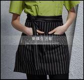 廚師圍裙半身男女圍裙廚房工作服圍腰酒店餐廳火鍋店服務員圍裙LG-882230