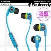 《飛翔3C》Skullcandy 骷顱糖 SMOKIN BUDS2 SB2 耳塞式耳機 淺藍 S2PGFY-327